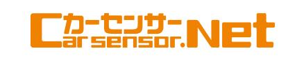 カーセンサーネットロゴ